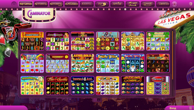 Gemburst Slot FAQ -26614