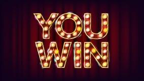 Win More -85396