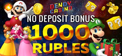 Mbit Casino Bonus -76656
