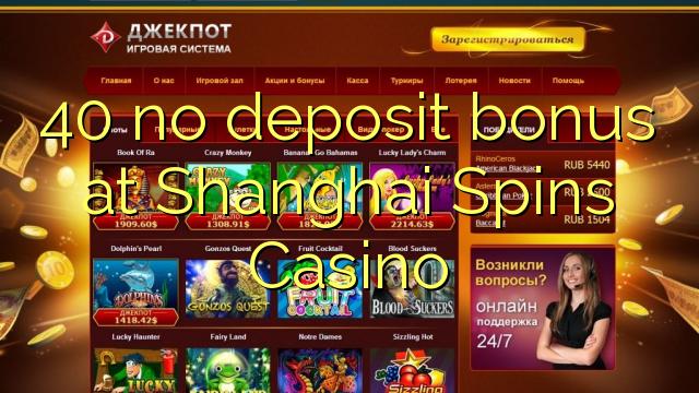 Best Online Casino -74571