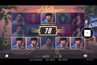 Get Rich -98697