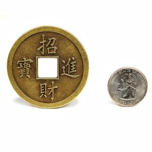 Improve Luck Feng -86204