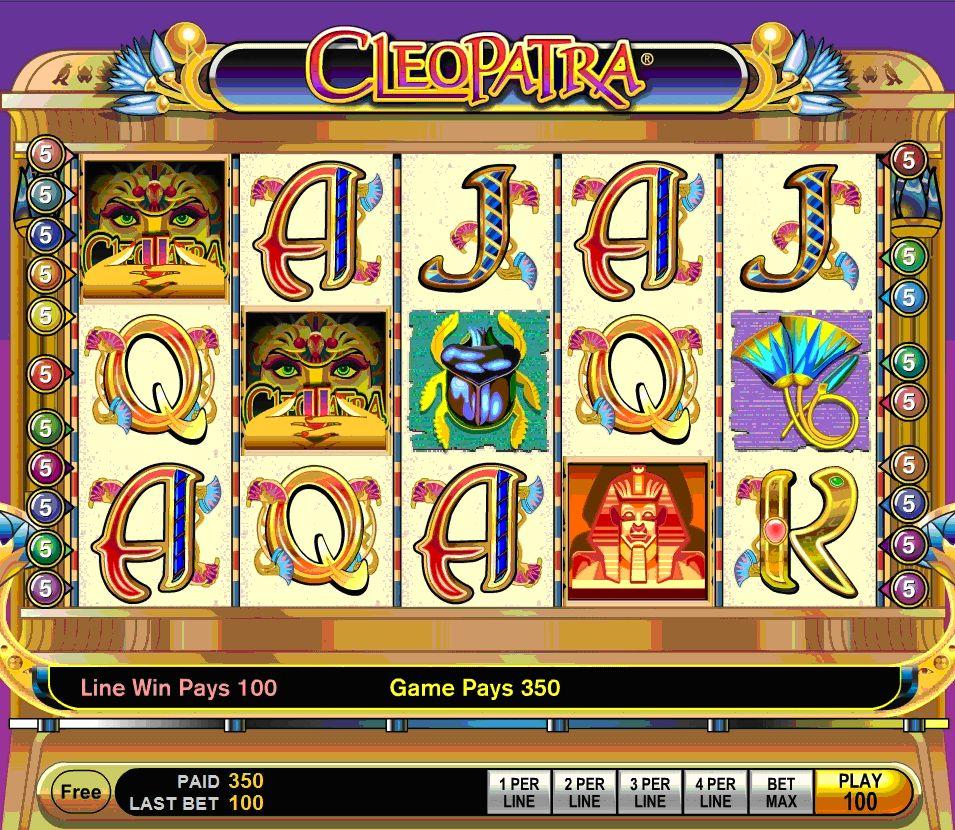 Egyptian Slots Bonus -80470