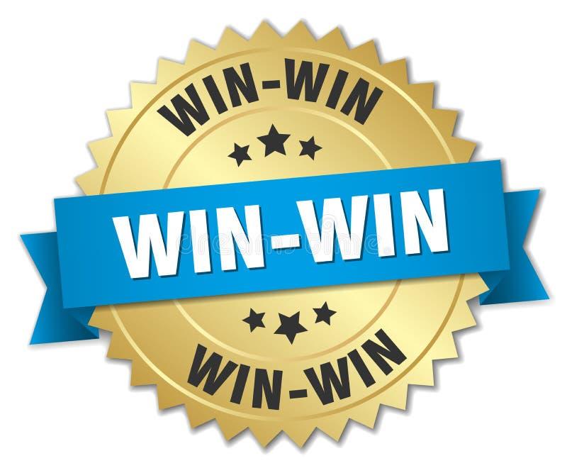 Giveaway Winner -71269