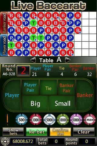 Best Online Casino -27282