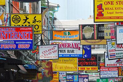 Casino Bali -60861