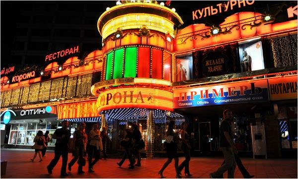 Largest Casino -24426