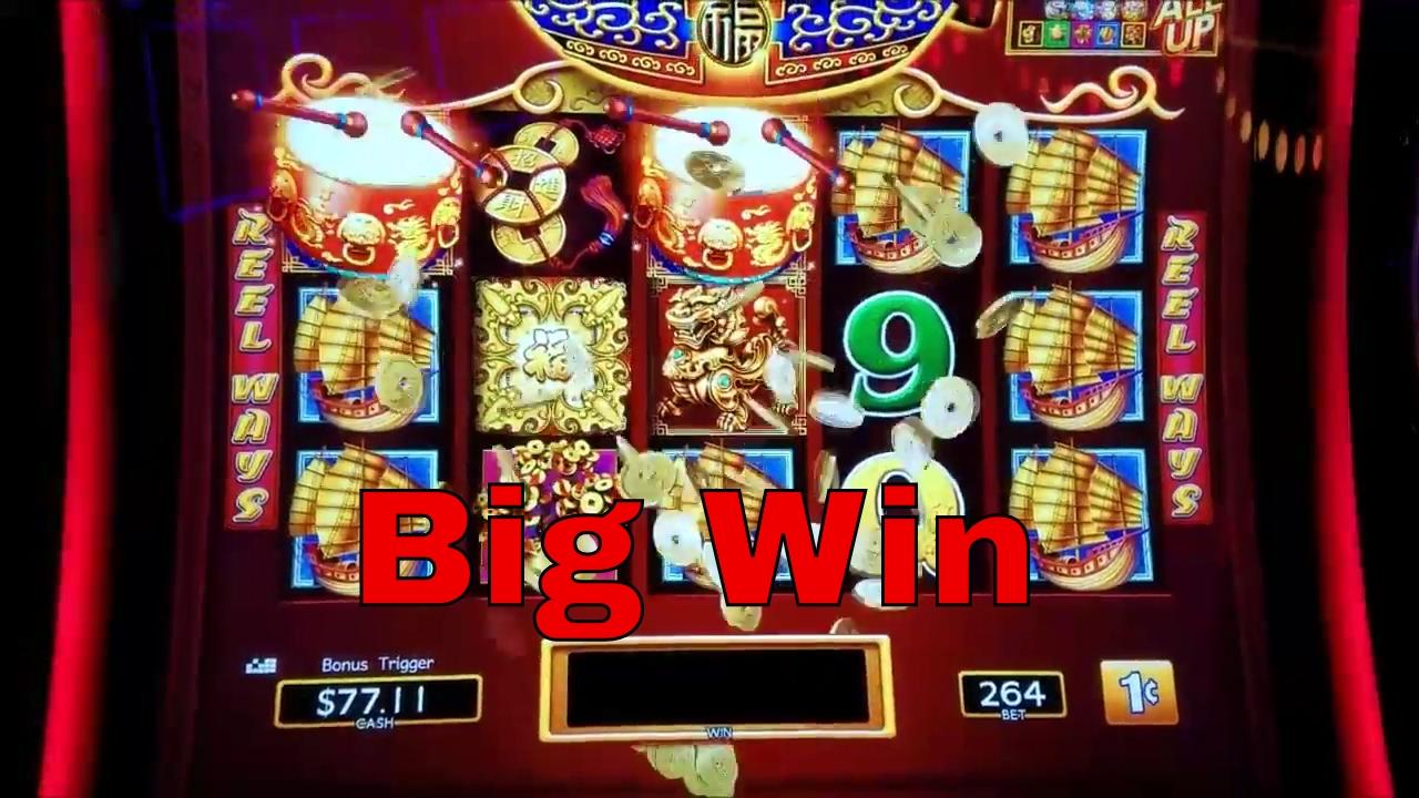 Slot Machine Generator -15429